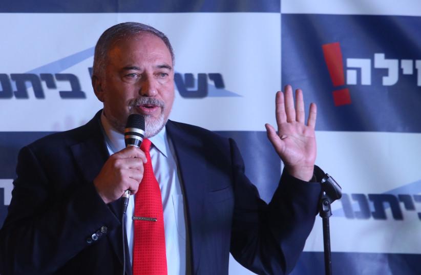 Defense Minister Avigdor Liberman speaks at a party event, September 13, 2017 (photo credit: MARC ISRAEL SELLEM)