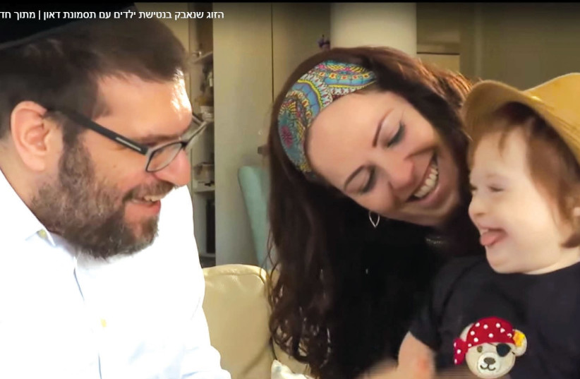 YOSSI AND RIVKY Bar enjoy a moment of gaiety with their daughter, Tamar. (photo credit: screenshot)