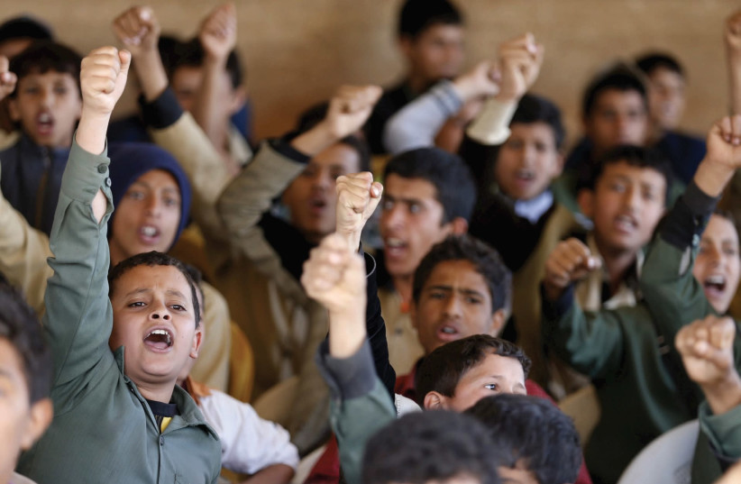 A bit less shouting in class. (photo credit: REUTERS)