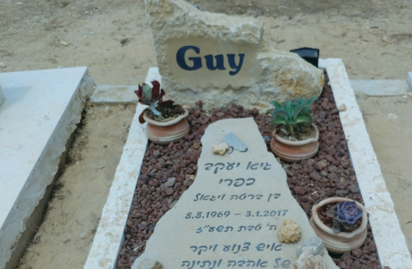 THE GRAVE of Guy Cafrey, who was murdered by an Israeli Arab in Haifa in January, is seen at the Moshav Ofer Cemetery, south of the city. (photo credit: Courtesy)