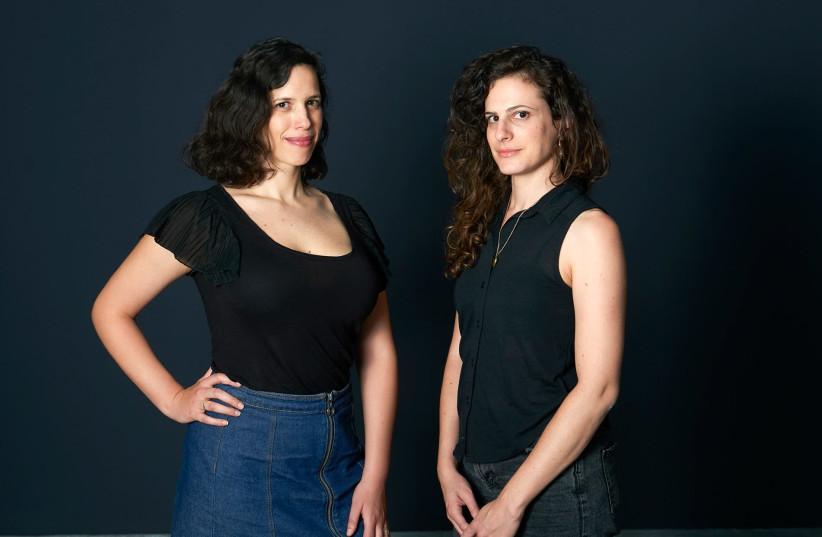 Feeding off artifacts: Curator Hadas Glazer (left) and Hilli Greenfeld. (photo credit: NOAM PREISMAN)