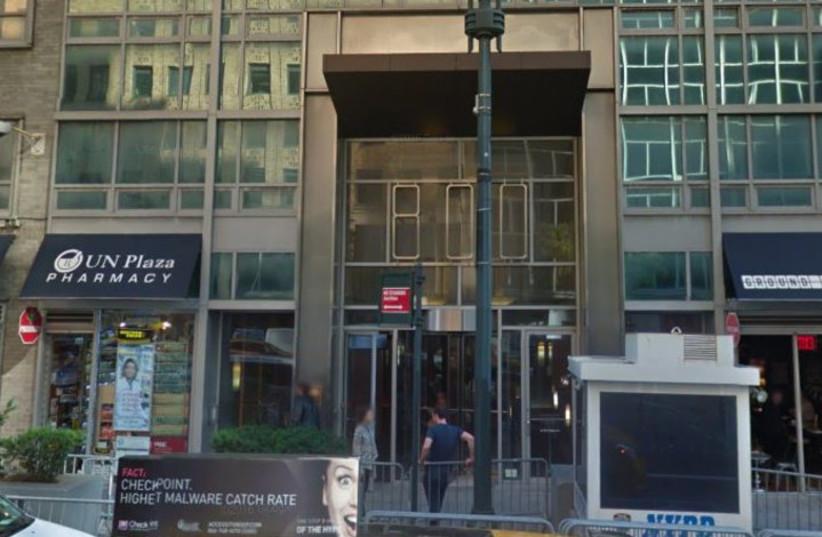 The Israeli Consulate in New York.  (photo credit: SHMUEL ALPERIN/ GOOGLE STREET VIEW)