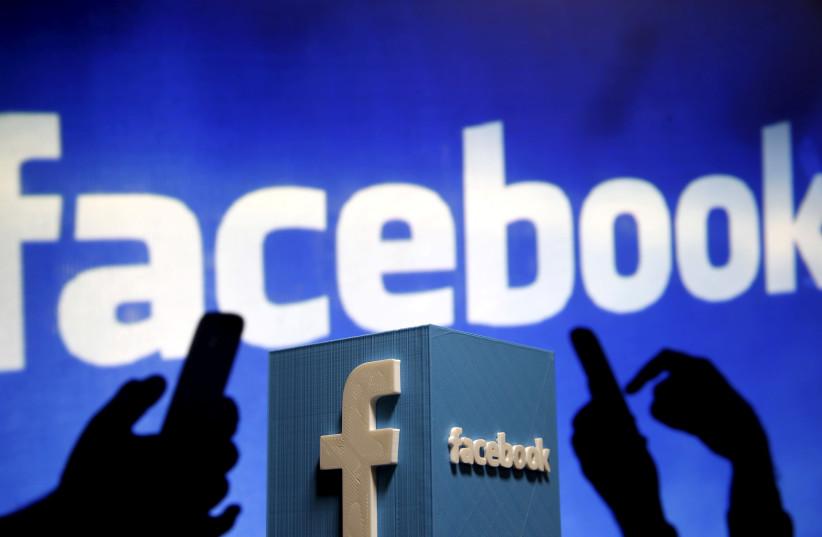 Facebook 3D logo (photo credit: REUTERS/DADO RUVIC/ILLUSTRATION/FILE PHOTO)