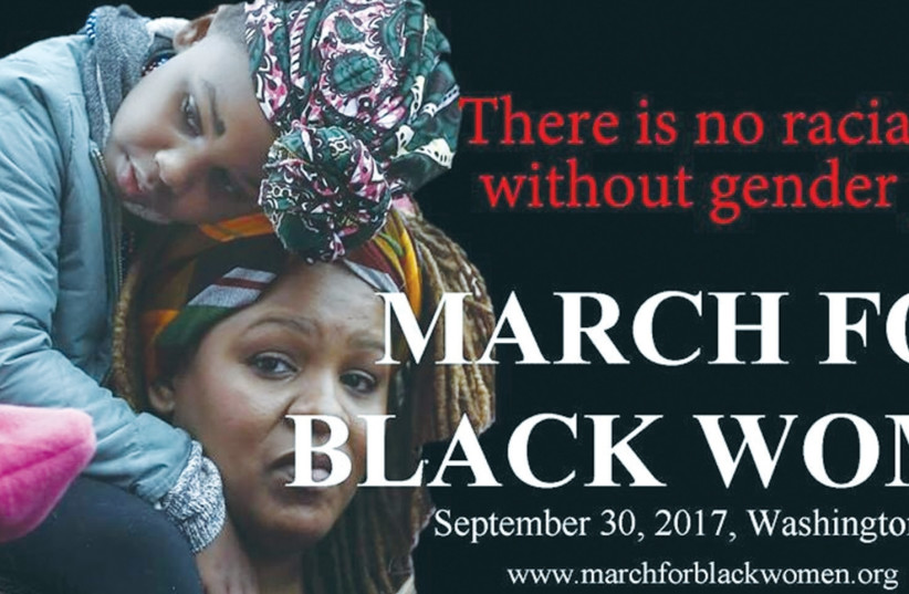 THE ADVERTISEMENT for the March for Black Women, scheduled for September 30, which falls on Yom Kippur (photo credit: NOW.ORG)