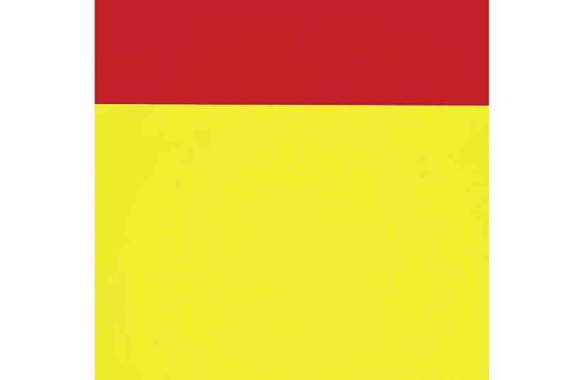 ELLSWORTH KELLY, Red over Yellow, 1966, Oil on canvas, two joined panels, 220.3X190.8 cm © Ellsworth Kelly (photo credit: SOTHEBY'S LONDON)