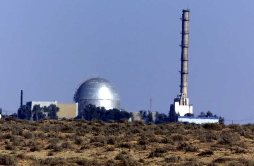View of the Israeli nuclear facility in the Negev Desert outside Dimona  (photo credit: JIM HOLLANDER / POOL / REUTERS)