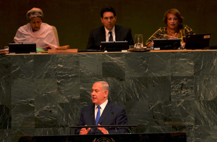 PM Benjamin Netanyahu speaking at the UN  (photo credit: AVI OHAYON - GPO)