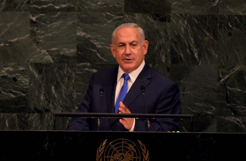 Prime Minister Benjamin Netanyahu speaking at the UN (photo credit: AVI OHAYON - GPO)