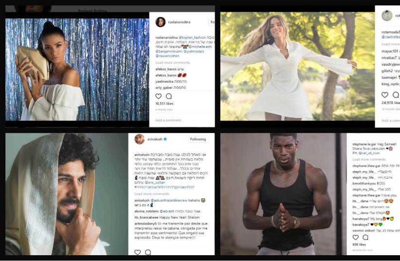 Israeli celebrities post on Instagram, September 20, 2017. (photo credit: JPOST STAFF)