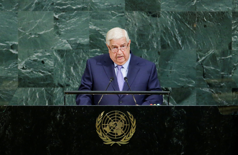 Deputy Prime Minister for Syrian Arab Republic Walid Al-Moualem addresses the 72nd United Nations General Assembly at UN headquarters in New York, US, September 23, 2017.  (photo credit: REUTERS/EDUARDO MUNOZ)