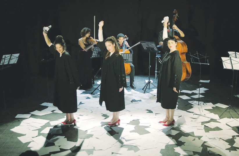 The cast of Maya Buenos Ensemble's 'Syndrome E.' (photo credit: ARIEL COHEN)