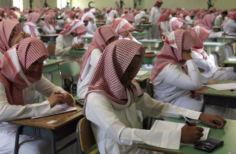 Secondary students sit for an exam in a government school in Riyadh June 15, 2008. (photo credit: REUTERS)