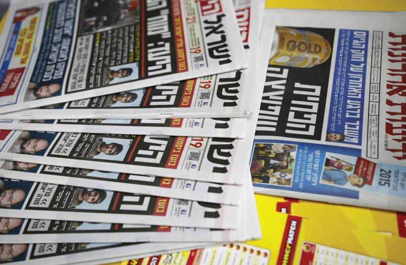 Hebrew newspapers.  (photo credit: REUTERS)