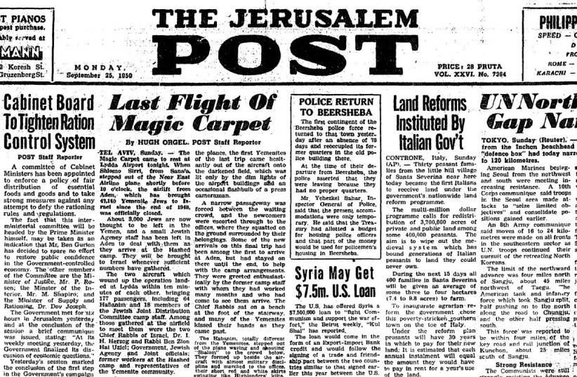 Front cover of The Jerusalem Post featuring Operation Magic Carpet, September 25, 1950 (photo credit: Courtesy)