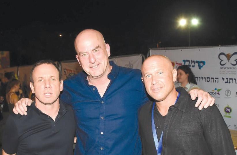 Appel, Avi Baum and Nir Brunstein. (photo credit: Courtesy)