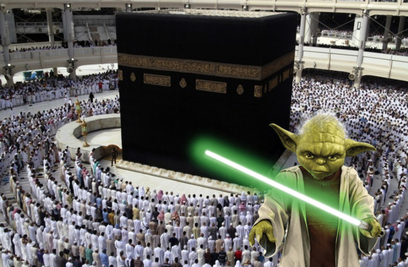 An edited picture of Yoda in Mecca. (photo credit: REUTERS/JPOST STAFF)