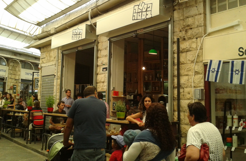 Pasta Basta restaurant in Jerusalem  (photo credit: AMY SPIRO)