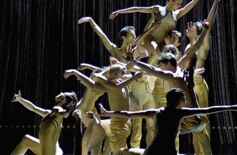 Gauthier Dance will present two programs in Tel Aviv. (photo credit: REGINA BROCKE)