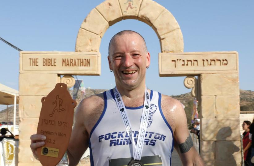 Richard Ginn at the Bible Marathon.  (photo credit: ITAMAR GRINBERG)