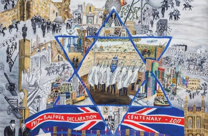 BEVERLEY-JANE STEWART'S 'Balfour Accomplished' is a highlight of this year's Jerusalem Biennale.  (photo credit: HADAS SHAPIRA)