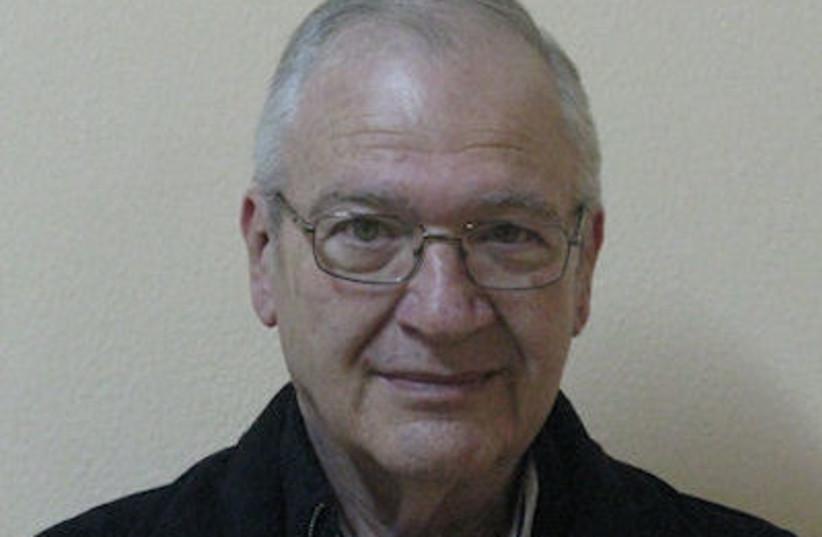 Daniel Pe'er (photo credit: Wikimedia Commons)