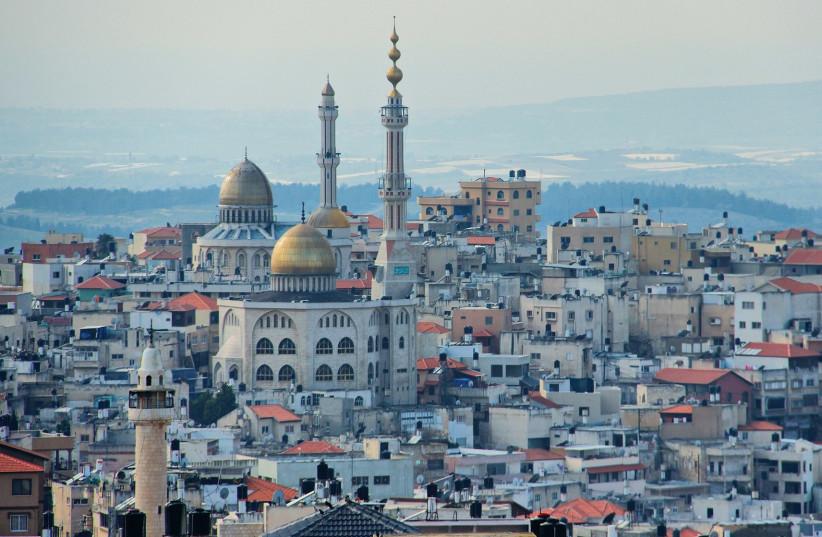 Umm el-Fahm (photo credit: Wikimedia Commons)