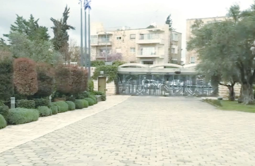 THE ENTRANCE to the President's Residence in Jerusalem is seen from inside the compound. (photo credit: screenshot)