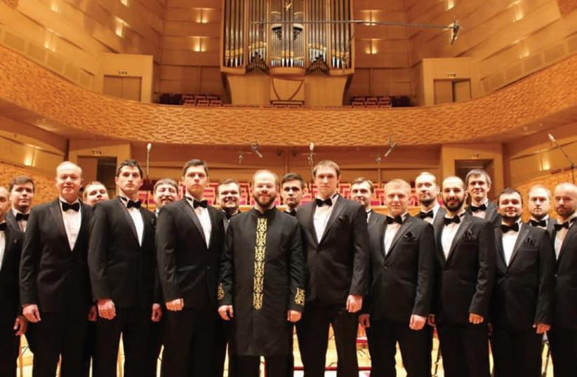 The Simvol very choir. (photo credit: Courtesy)