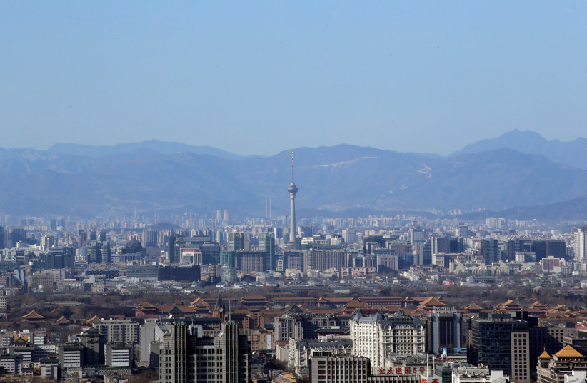 A general view shows Beijing's skyline on a sunny day (photo credit: JASON LEE / REUTERS)