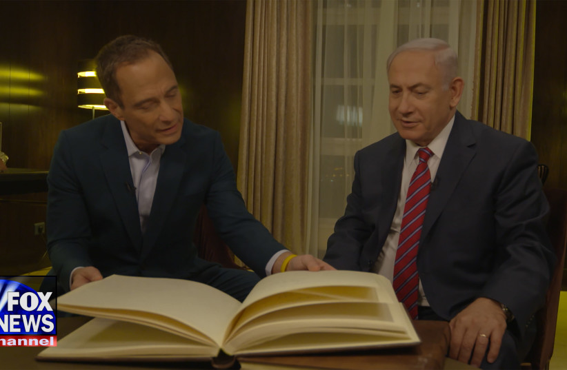 """Prime Minister Benjamin Netanyahu on an episode of Harvey Levin's Fox News show """"OBJECTified,"""" which will air on October 8, 2017. (photo credit: COURTESY FOX NEWS)"""