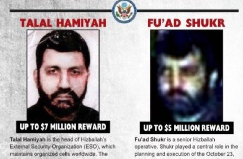 Two top Hezbollah operatives declared as wanted by the US.  (photo credit: US STATE DEPARTMENT)
