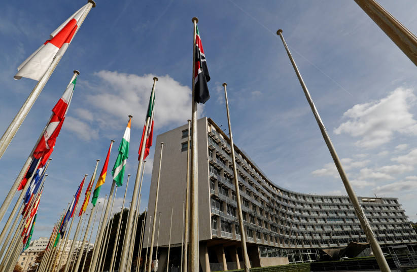UNESCO headquarters (photo credit: PHILIPPE WOJAZER/REUTERS)
