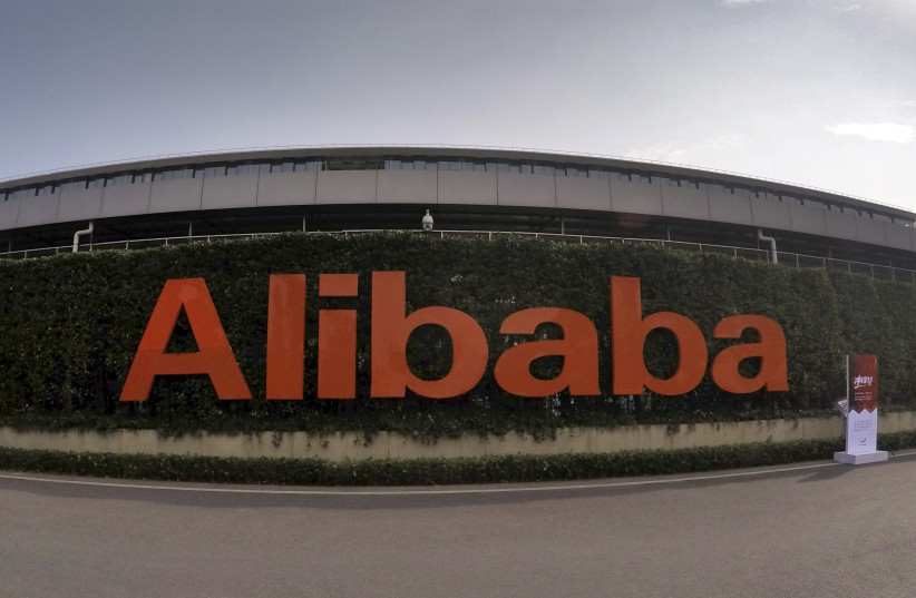 A logo of Alibaba Group is pictured at its headquarters in Hangzhou, Zhejiang province, China, October 14, 2015.  (photo credit: REUTERS)