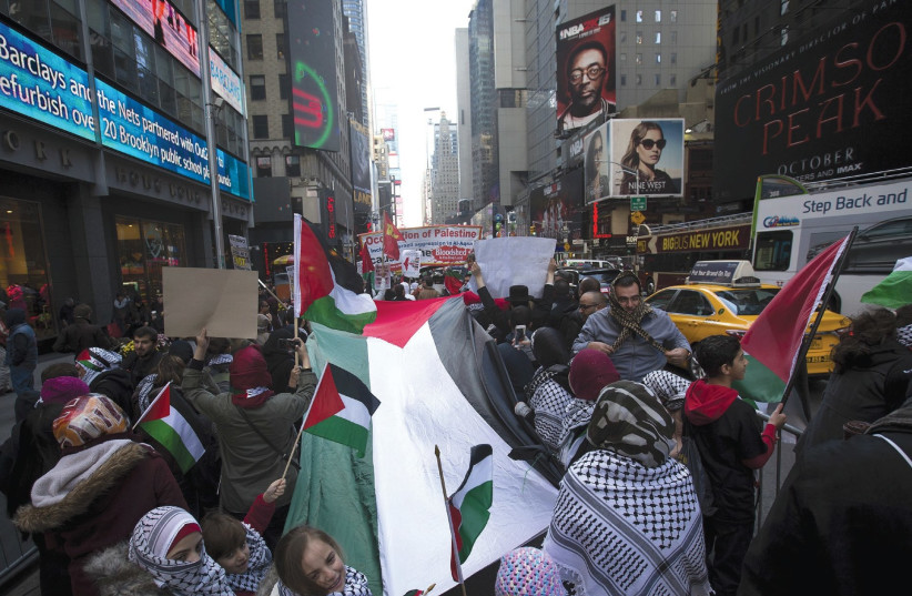 A pro-Palestinian rally in New York City  (photo credit: REUTERS)