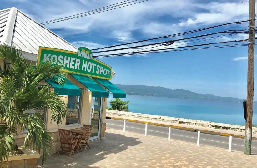 NEW IN Jamaica: Chabad Kosher Hotspot, Montego Bay, Jamaica (photo credit: CHABAD OF JAMAICA)