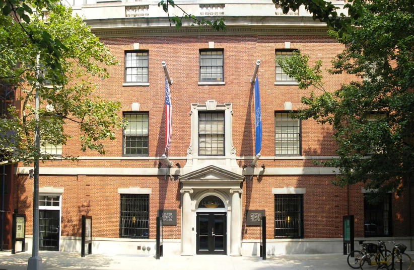 The Center for Jewish History in New York City. (photo credit: Wikimedia Commons)