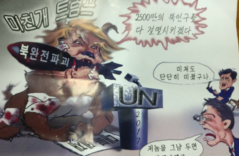 """An anti-Trump leaflet believed to come from North Korea by balloon is pictured in this undated handout photo released by NK News on October 16, 2017. The texts in Korean read """"Mad dog Trump"""" (top), 'Will kill 25,000,000 people in North Korea"""" (top R), the text on the bomb reads """"Destroy North Korea  (photo credit: NK NEWS/HANDOUT VIA REUTERS)"""