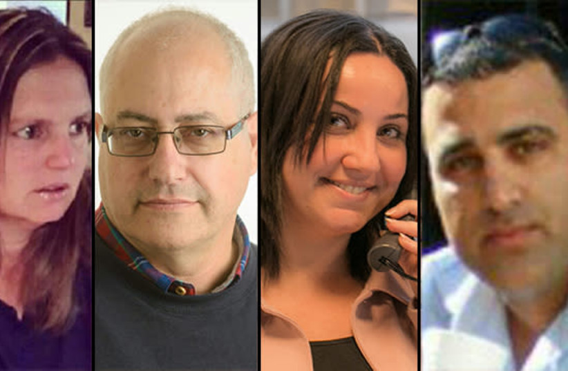 The four victims killed during last year's terrorist attack. From left: Ilana Nave, Dr. Michael Feige, Mila Mishayev and Ido Ben-Ari. (photo credit: DANNY MECHLIS/BGU)