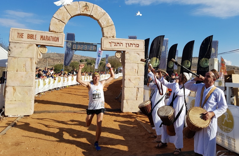 A participant completes the Bible Marathon in the Binyamin region of the West Bank (photo credit: BIBLE MARATHON)