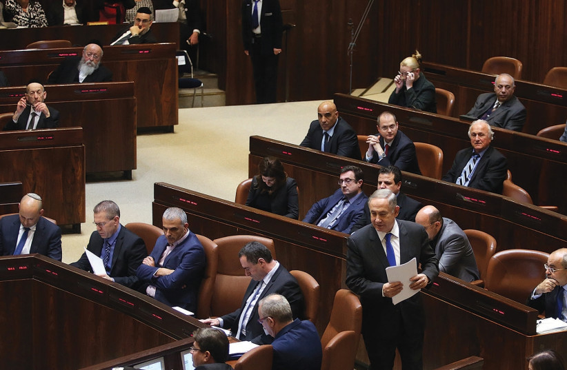 The Knesset in session: The legislature is going to be working overtime. (photo credit: MARC ISRAEL SELLEM/THE JERUSALEM POST)