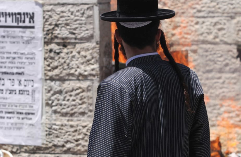 Haredi Youth (photo credit: MARC ISRAEL SELLEM)