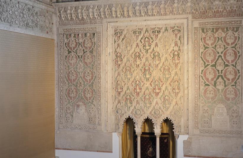 Synagogue El Tránsito de Tolède (photo credit: WIKIPEDIA)