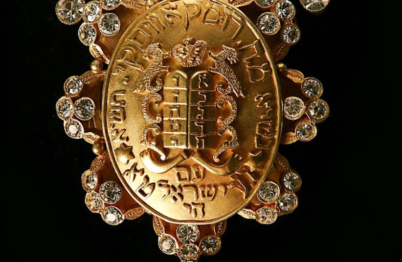Pendant made for the head of the Judenrat in the Lodz Ghetto. (photo credit: WINNER'S AUCTIONS)