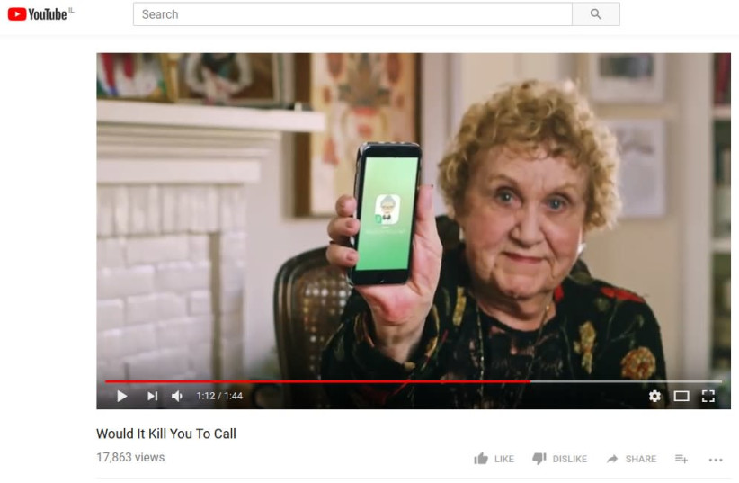 Video advertising an app to remind grandchildren to call their 'bubbe' (photo credit: SCREENSHOT AMERICAN FRIENDS OF HEBREW UNIVERSITY / YOUTUBE)