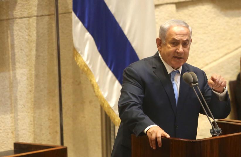Prime Minister Netanyahu addresses Knesset, October 2017 (photo credit: MARC ISRAEL SELLEM/THE JERUSALEM POST)