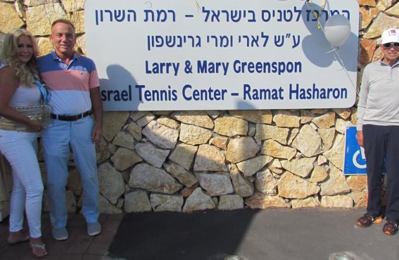 (photo credit: ISRAEL TENNIS CENTERS)