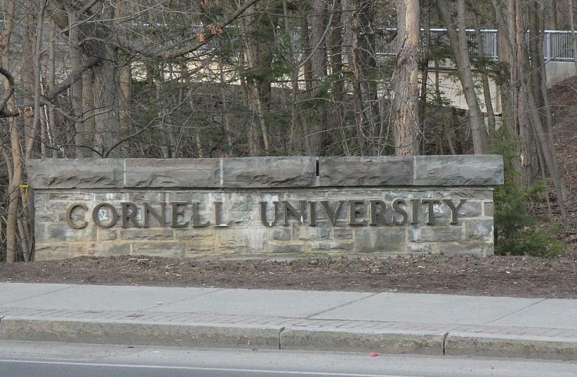 Cornell University sign (photo credit: MARC SMITH/CORNELL UNIVERSITY CC BY-SA 2.0 WIKIMEDIA COMMONS)