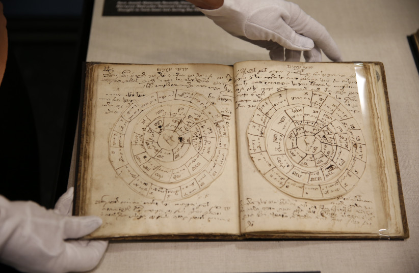 YIVO unveils lost Jewish documents thought to have been destroyed during the Holocaust (photo credit: THOS ROBINSON / GETTY IMAGES NORTH AMERICA / AFP)
