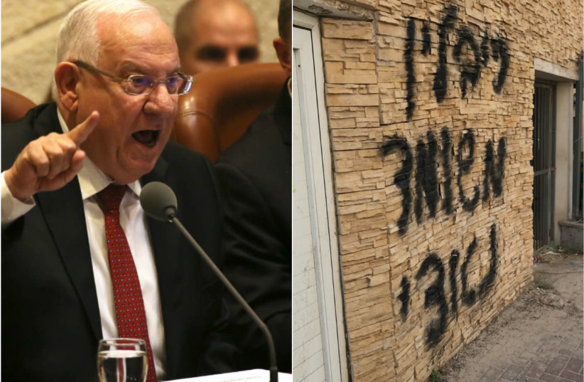 President Reuven Rivlin and Graffiti in Bnei Brak calling Rivlin a Nazi-converter.  (photo credit: MARC ISRAEL SELLEM/COURTESY)