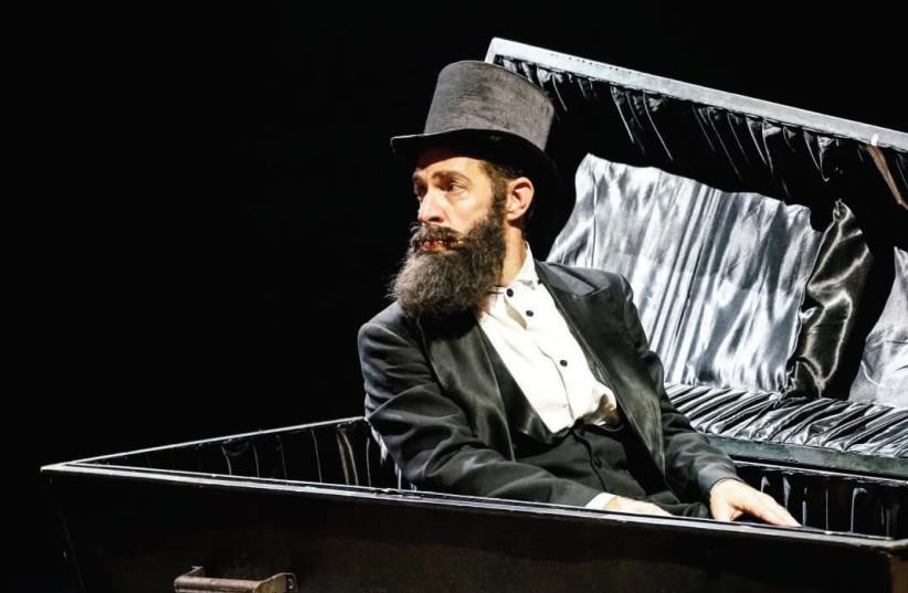 GESHER THEATER'S 'Herzl Said.' (photo credit: RADAY RUBINSTEIN)
